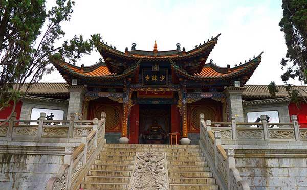 Shaoling Kung Fu Temple China
